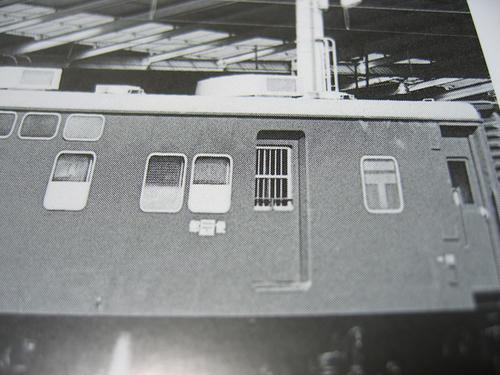 資料本のオユ10・2522の扉部分