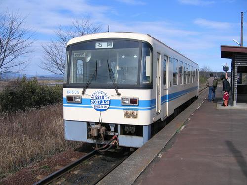 KR-500形(505)・その2