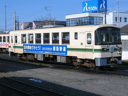 KR-500形(503)