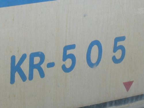 KR-500形(505)・車番標記部分