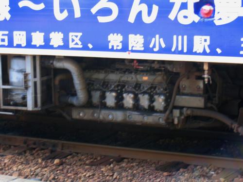 KR-500形(502)のエンジン部