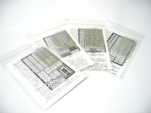 カワマタ:DC・PCパーツシリーズとEF58用パーツ