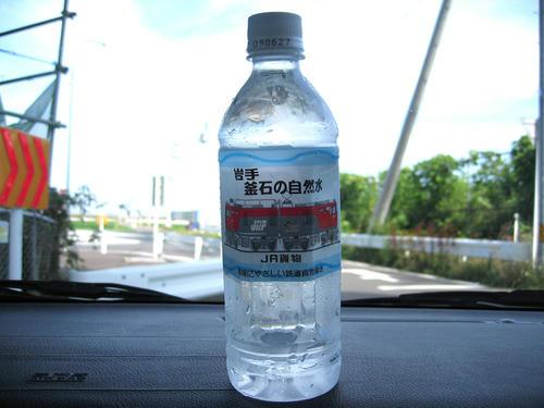 JR貨物ブランドのお水