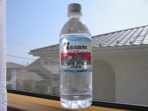 商品名「岩手 釜石の自然水」