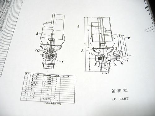 5室汽笛の図面