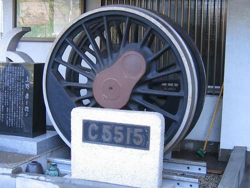 C55・15の動輪