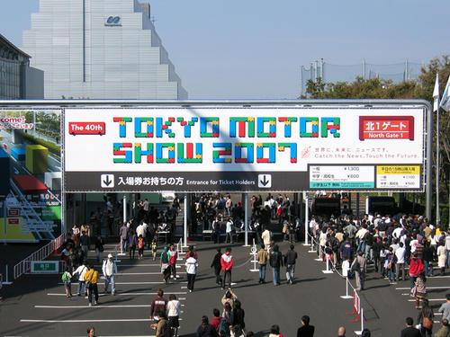 東京モーターショーへ