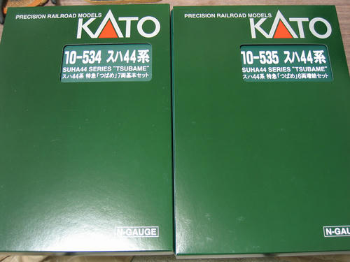 KATO:スハ44系特急「つばめ」セット・その1