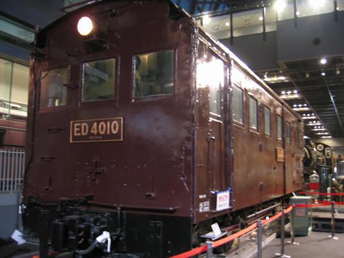 ED40-10