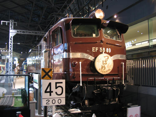EF58-89