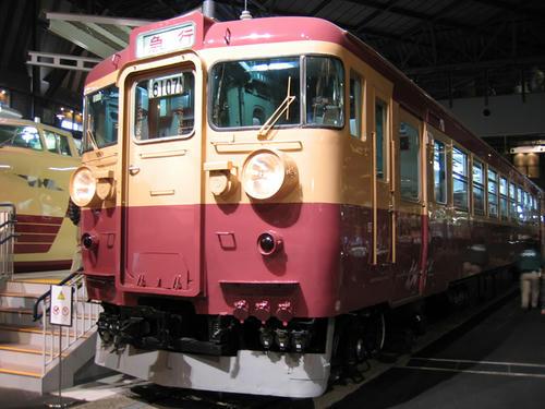 クモハ455-1・その1