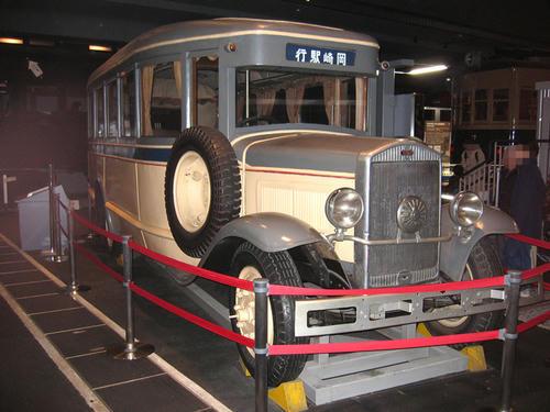 国鉄バス第1号車