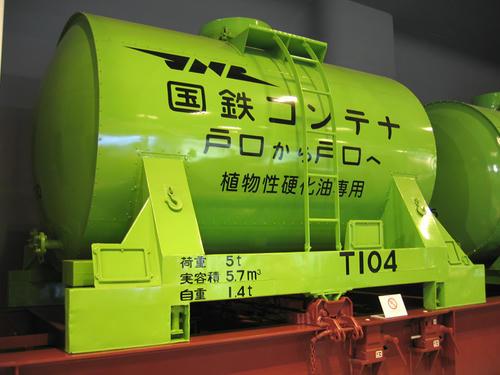 T10形タンクコンテナ
