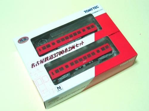 トミーテック:名鉄3700系2輌セット(その1)