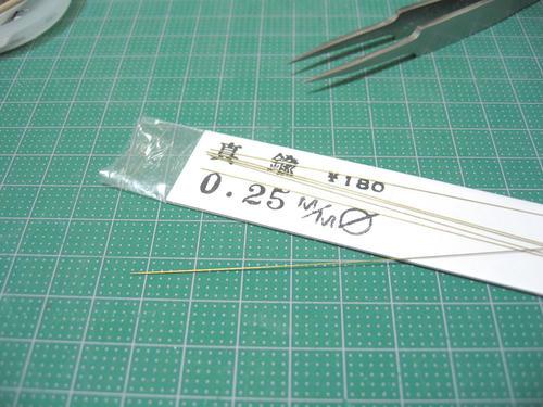 幌吊り金具製作・その2
