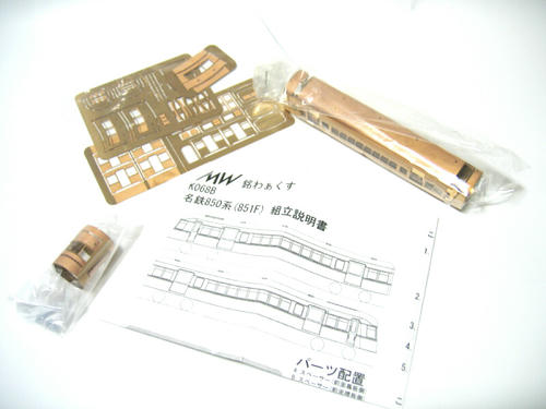 銘わぁくす:名鉄850系(851F)