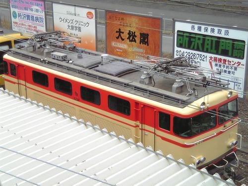 西武鉄道E31(その3)