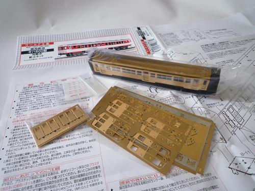 ワールド工芸:鹿島鉄道キハ600型キット