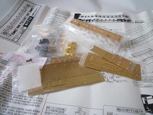 ワールド工芸:鹿島鉄道キハ714キット
