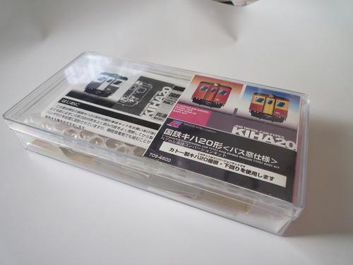 東京堂モデルカンパニー:キハ20(バス窓仕様)コンバージョンキット