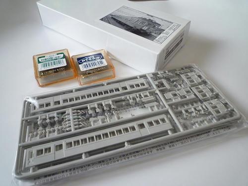リトルジャパンモデルス:名鉄3600系キット