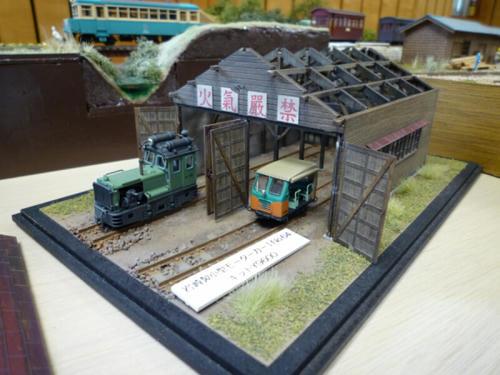 第5回・軽便鉄道模型祭(その21)