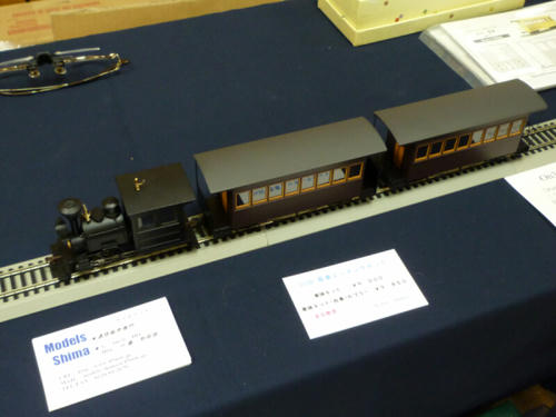 第5回・軽便鉄道模型祭(その28)
