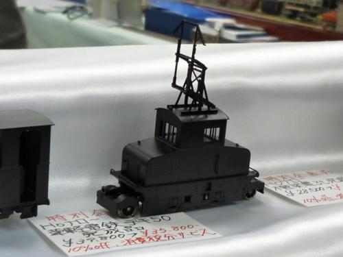 第5回・軽便鉄道模型祭(その42)