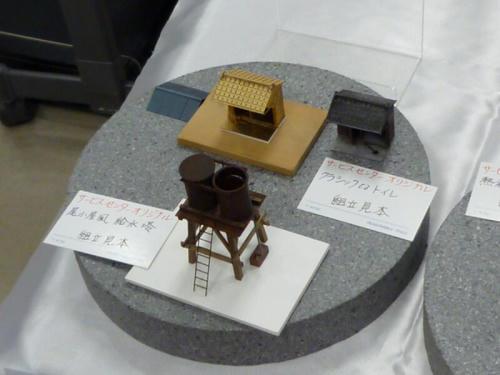 第5回・軽便鉄道模型祭(その45)