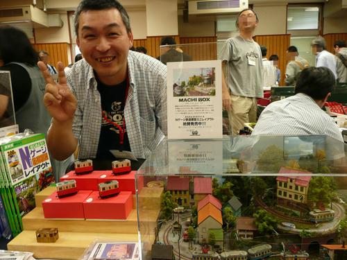 第5回・軽便鉄道模型祭(その59)
