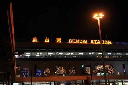 09年大晦日の仙台駅