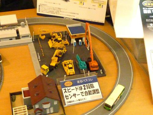 第32回鉄道模型ショウ2010・その5