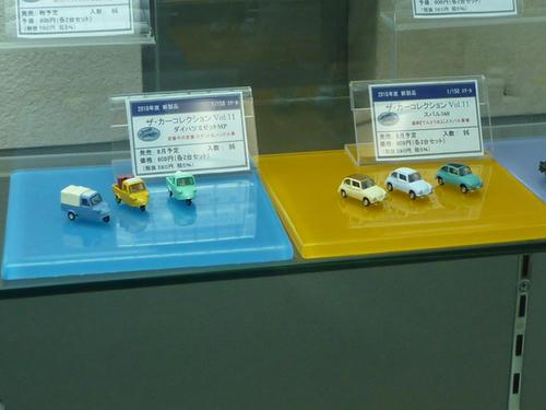 第32回鉄道模型ショウ2010・その7