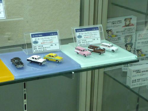 第32回鉄道模型ショウ2010・その8