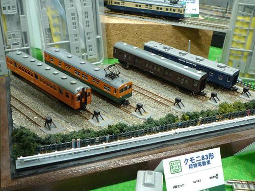 第32回鉄道模型ショウ2010・その11