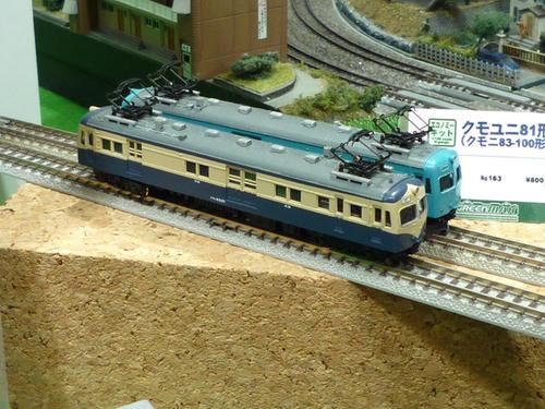 第32回鉄道模型ショウ2010・その12