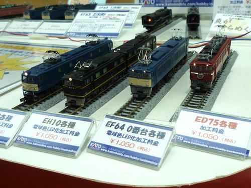第32回鉄道模型ショウ2010・その14