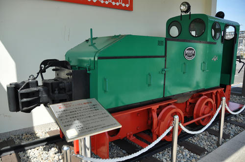 日本最古のディーゼル機関車・その1