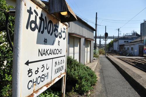 仲ノ町駅にて・その1