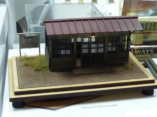 第6回軽便鉄道模型祭2-01