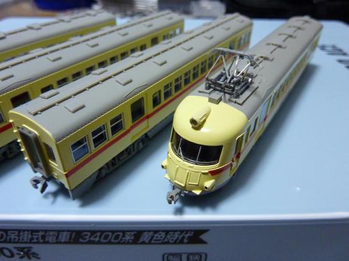 マイクロエース:名鉄3400系(ストロークリーム)・その2