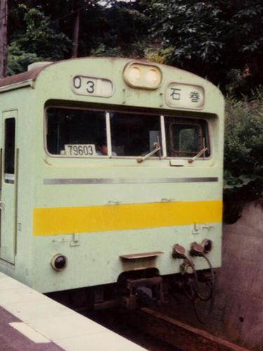 昔の仙石線(72系アコモ改造車)・その2