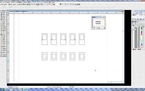 AR_CADの画面