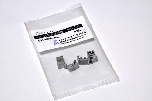 モリタ:C1000空気圧縮機