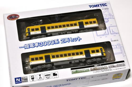 トミーテック:鉄コレ・一畑電車3000系2両セット