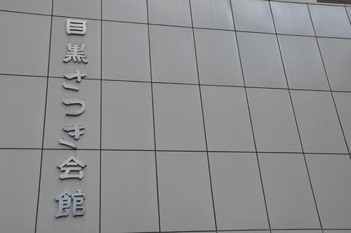 第8回軽便鉄道模型祭1-01