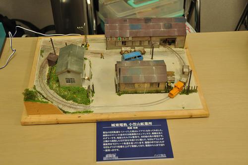 第8回軽便鉄道模型祭3-05