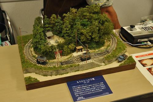 第8回軽便鉄道模型祭3-06