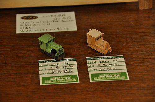 第8回軽便鉄道模型祭3-12