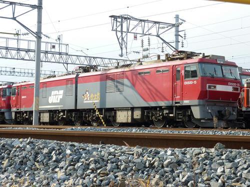 EH500 15(2013年1月2日)